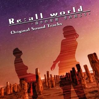 Reall world関連_5126.jpg